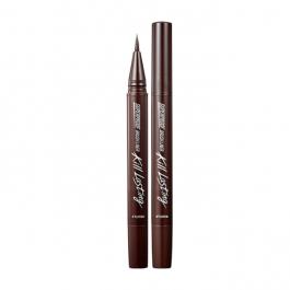 Clio kill lasting superproof brush liner 02 brown