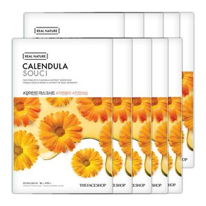 Medium real nature mask sheet calendula.2017 0fc1cf38d12e461ea7995e02db2658d0 master