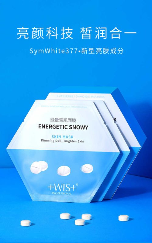 Wis energy snow mask to replenish water moisturize brighten complexion and control oil to improve dark.jpg q50 500x800