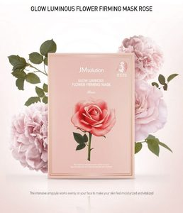 Medium flower firming mask 01 880x1024 688x800