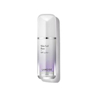 KEM LÓT CHE PHỦ CAO Skin Veil Base #40 Pure Purple SPF25 PA++ 30ml.